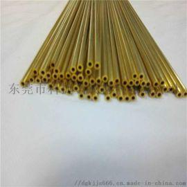 **H62国标黄铜管  耐腐蚀无铅毛线铜管
