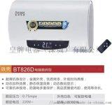 專業電熱水器生產廠家 西門子儲水式電熱水器