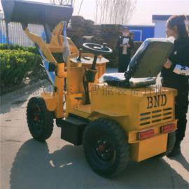 电动装载机,四驱小型电动铲车,小型滑移铲车厂家直销