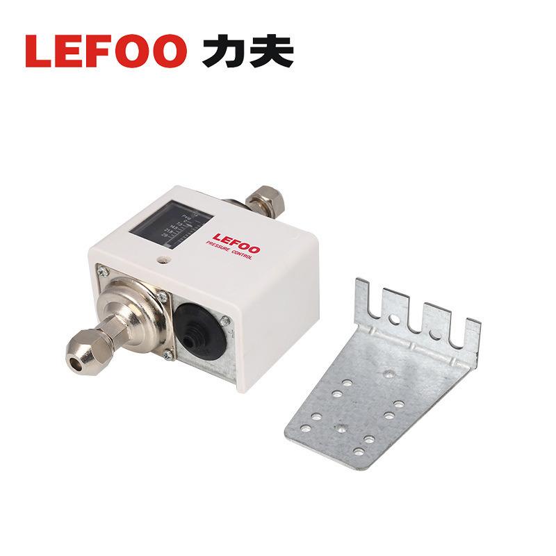 LF5D油壓差開關 製冷系統感測器