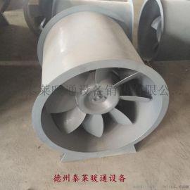 楼梯间正压送风机GXF-8B/9B/10B斜流风机