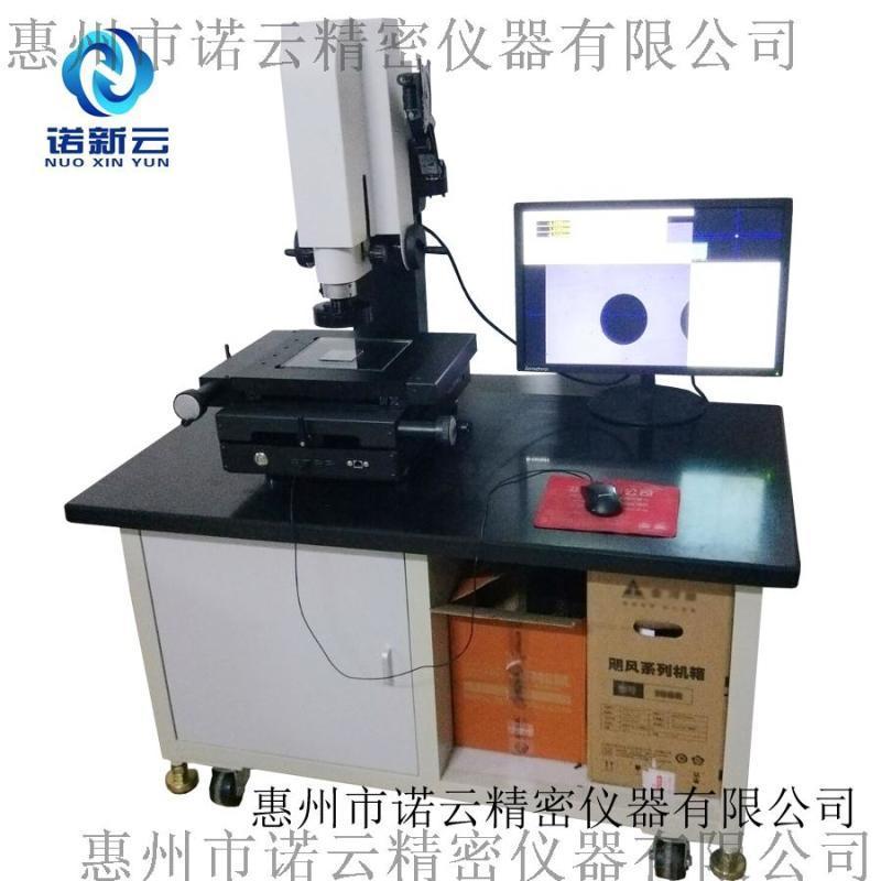 供應惠州手動影像測量儀廠家 諾雲精密儀器