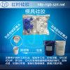 蠟燭工藝品模具矽膠 加成型環保矽膠