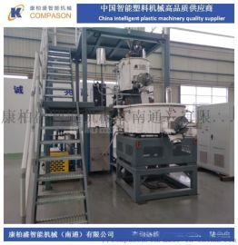 供应康柏盛智能机械--涂料行业金属粉体200-500邦定混合机