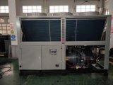 南京博盛制冷设备有限公司 专业生产冷水机