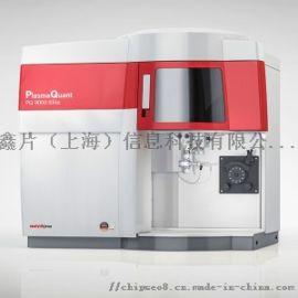 德国耶拿ICP光谱仪PQ 9000E