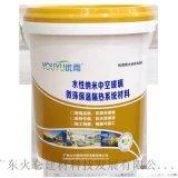 水性納米中空玻璃微珠保溫隔熱塗料廠家直銷