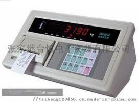耀华XK3190 A9+p打印仪表