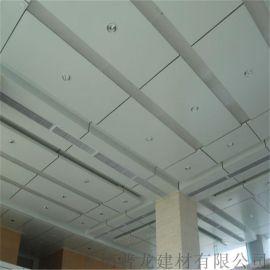 **电影院吊顶,造型吊顶铝单板,吊顶材料加工厂家