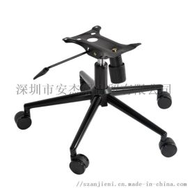 烤漆黑色铝合金五星脚办公转椅升降底座