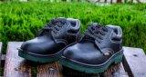 防砸防刺穿劳保鞋厂家健固低帮安全鞋