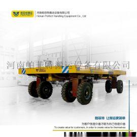 焊机移动手推车锻压车间双向轨道拖车无轨平板拖车