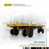 焊機移動手推車鍛壓車間雙向軌道拖車無軌平板拖車