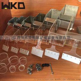 实验室多槽浮选机 XFD-12浮选机 矿样浮选设备