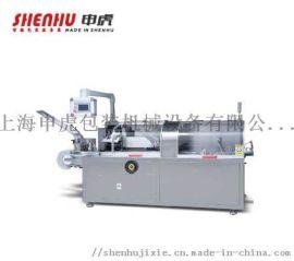 上海间歇式装盒机_质量优质便宜
