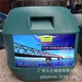 耐博仕AMP-100橋面防水塗料 橋面專用防水