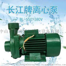BL-550离心泵小型工业水泵