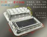中—深 透明盒(500克装)