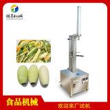 木瓜削皮机 商用不锈钢瓜果削皮机 削皮厚度可调