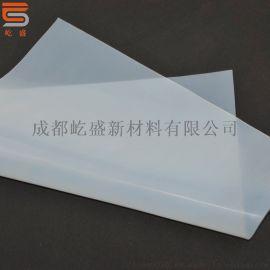 硅胶布 耐高温吸膜机用硅胶布