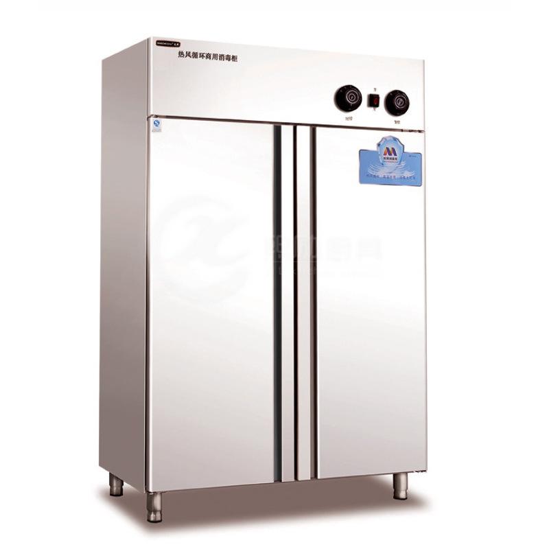 美廚消毒櫃 MC-2雙門熱風迴圈150℃高溫消毒櫃