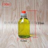 香油瓶麻油瓶橄欖油瓶透明瓶圓形瓶密封瓶防漏瓶油壺