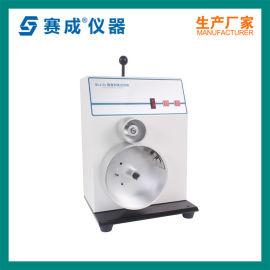复合膜印刷墨层附着牢度测试仪