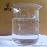 星燃石化D20环保溶剂油