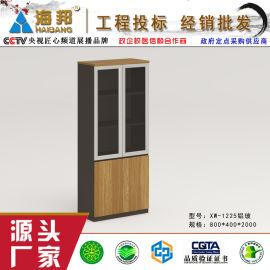 文件柜书柜胶板柜储物柜 现代简洁E1级板材海邦家具