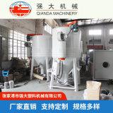 雙錐真空乾燥機高溫式塑料化工乾燥機