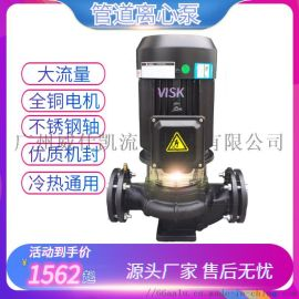 增压泵管道离心泵大流量冷热水循环泵广州水泵厂家