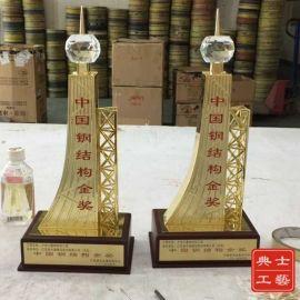钢结构金奖奖杯制作厂家、**工程奖杯精工**