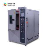 快速高低溫溼度變化試驗箱, 快速溫溼度變化試驗機