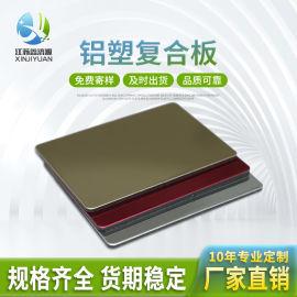 铝塑复合板 镜面铝塑板 金银镜面广告招牌