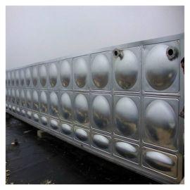 泽润 玻璃钢水箱 水箱互利共赢 闭式承压水箱