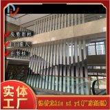 粤东幼儿园山水画铝方通吊顶 立体墙彩绘铝方通工艺