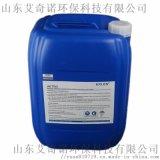 低硬度水缓蚀阻垢剂(特配)AK-750