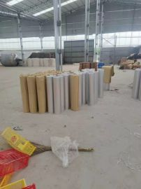 丁基防水卷材价格 丁基防水卷材 丁基防水卷材厂家