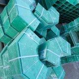 梯形化工用电缆槽盒供应玻璃钢电缆桥架