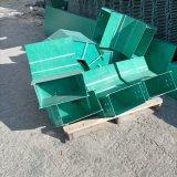 玻璃钢电缆沟线缆槽盒厂家复合电缆槽盒