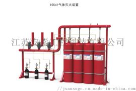 无锡厂家IG541混合气体灭火装置