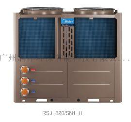 供应大型酒店热水工程商用热泵,空气能热水器20匹