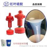 拳擊假人製作矽膠 拳擊液體矽膠