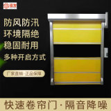 惠州无尘车间PVC净化门电动工业感应门全国供应