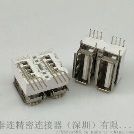 A母 USB 2.0 双层母座 8P 90度侧插DIP 鱼叉脚 分体式 卷边 白色胶芯