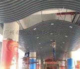 商場通道集成吊頂黑色鋁方通/U形鋁格柵