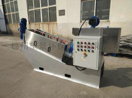 叠螺式污泥脱水机与压滤机的区别 固液分离机生产厂家