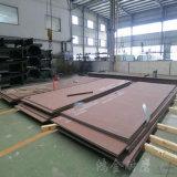 新鋼耐磨360耐磨板切割 NM360耐磨鋼板報價