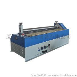 厦门厂家直销800mm双压轮珍珠棉热熔胶过胶机