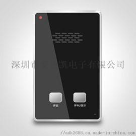 天津小区对讲 手机APP云视频 小区对讲厂家